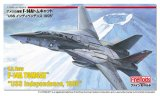 "1:72 U.S.Navy F-14A Tomcat ""USS Independence, 1995"" (FineMolds FP32)"