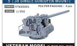"1:350 5""/38 Single Gun (Open Mount) (Veteran Models VTW35001)"