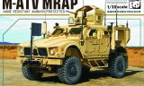 1:35 M-ATV MRAP (Panda Hobby PH-35001)