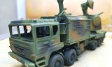 1:72 NORINCO LD-2000 SPAAG (Unknown NA)