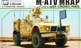 1:35 M-ATV MRAP (Panda Hobby PH-35007)
