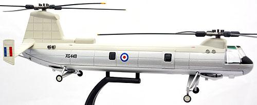BRISTOL 192 BELVEDERE UK HEL60 Altaya Helikopter 1:72 New in blister